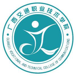 betvlctor伟德 中文版交通职业技术学院智慧校园项目