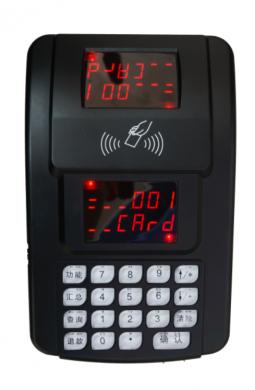 消费机SND-IM0201