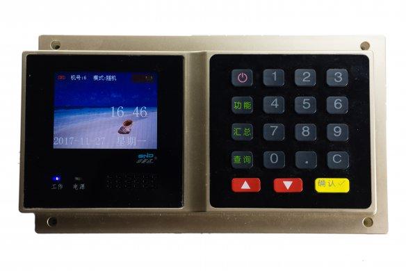 消费机SND-IM0101
