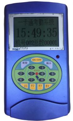 考勤机SND-IM0401
